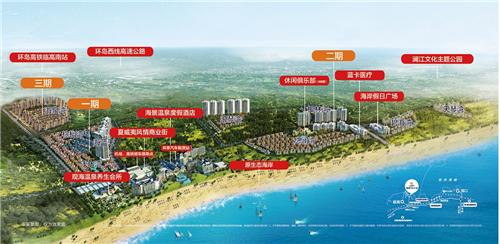 温泉海景度假大城,临高碧桂园金沙滩精装度假小户型单价9000元/㎡起