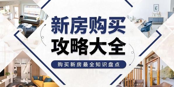 1.4、双控下政策解读海南房产未来升值空间